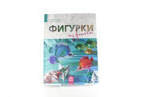 Книга Творческая мастерская. Фигурки из фольги Ранок