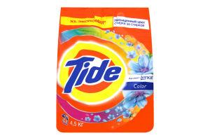 Порошок пральний Tide Automat Color+Lenor 4.5кг x4