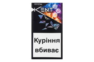 Kent Crystal Mix