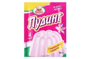 Пудинг з ванільним смаком Добрик м/у 40г