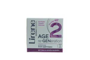 LIRENE Age Regeneration 40+ крем денний зміцнюючий активація 50мл