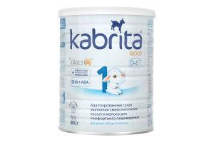 Смесь молочная сухая для детей 0-6мес на основе козьего молока Gold 1 Kabrita ж/б 400г