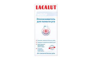 Ополаскиватель для полости рта White Lacalut 300мл