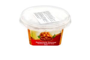 Хумус King Salad Masabaha кошерный