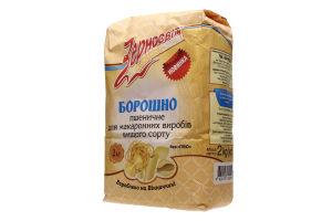 Мука Зерносвіт для макаронных изделий в/с