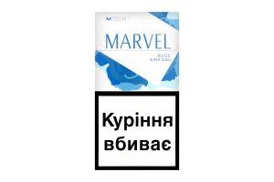 Сигарети Marvel Blue Super Slims