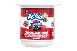 Творожок 3.9% для детей от 8мес с наполнителем фруктовым малина-черная смородина-шиповник Имунити Агуша ст 100г