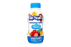 Йогурт клубника-банан с 8 месяцев 2,7% Агуша п/б 200г