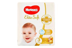 Підгузники дитячі 5-9кг Elite Soft Huggies 21шт