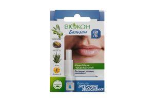 Бальзам для губ Біокон Інтенсивне зволоження 4,6г