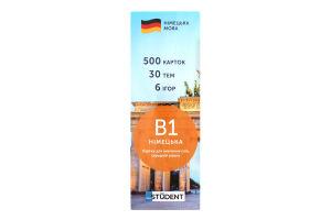 Карточки для изучения немецкого языка B1 Student 500шт