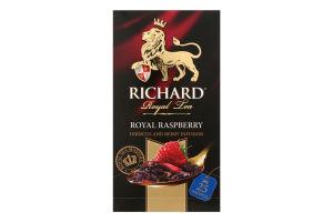 Richard Royal Raspberry 50 (25*2) - Роял Распберрі 50 NEW