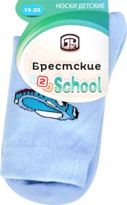 Носки детские Брестские 3081 430 бл.голубой р19-20