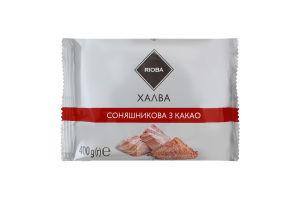 Халва подсолнечная с какао Rioba м/у 400г