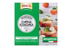 Сыр плавленый Моцарелла Вись п/у 160г