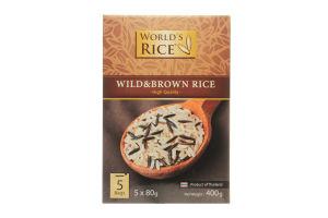 Смесь риса в пакетиках Wild&Brown World's Rice к/у 5х80г