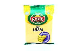 Сир Едам 45% 220г Комо нарізка *20