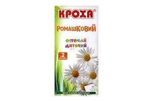 Фіточай для дітей від 2міс Ромашковий Кроха к/у 20х1.5г