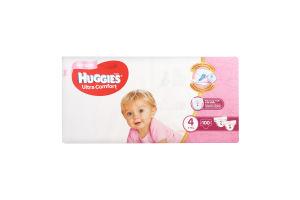 Подгузники для девочек детские гигиенические 8-14кг Ultra Comfort Huggies 100шт