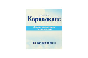 """Корвалкапс капс. м""""які №18 (ограниченный отпуск)"""