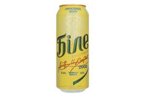 Пиво 0.5л 4.8% светлое нефильтрованное Чернігівське Белое ж/б