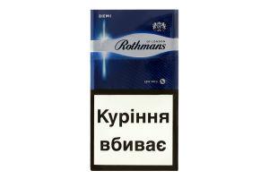 Цигарки з фільтром Demi Silver Rothmans 20шт