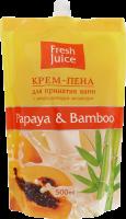 Крем-пена для ванн с увлажняющим молочком Папайя&Бамбук Fresh Juice 500мл