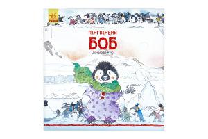 Книга Ранок Истории о животных Пингвиненок Боб укр