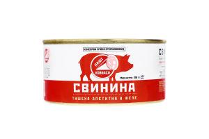 Свинина тушена в желе Апетитна Наші Ковбаси з/б 338г