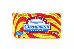 Маргарин 60% Столичный особый Запорізький м/у 250г