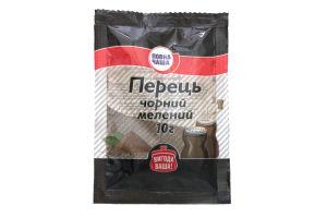 Перец черный Повна Чаша молотый п/э