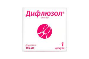 Дифлюзол капс. 0,15г №1