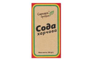 Сода харчова Саркара продукт к/у 500г