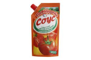 Соус томатный Деликатесный Господарочка д/п 300г
