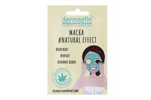 """Dermaglin"" Маска #Natural Effect 20г"