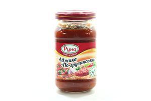 Аджика По-грузински Руна с/б 212г