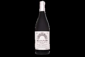 Вино Inama Vulcaia Fume - Sauvignon IGT