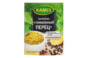 Приправа Лимонний перець Kamis м/у 20г
