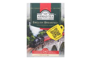 Чай чорний листовий English Breakfast Ahmad Tea к/у 200г