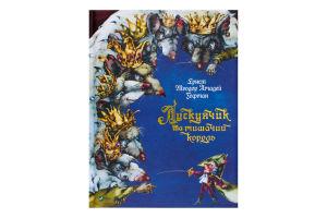 Книга Лускунчик та мишачий король Vivat 1шт
