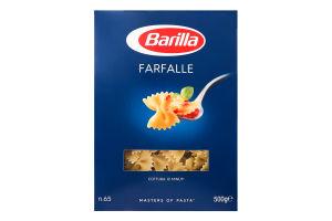 Изделия макаронные Farfalle №65 Barilla к/у 500г