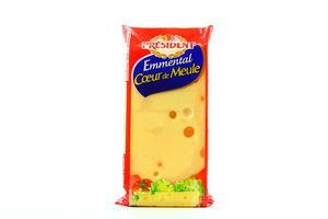 Сыр President Emmental Coeur de Meule 45% фас 250г