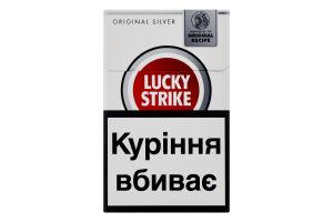 Цигарки з фільтром Original Silver Lucky Strike 20шт