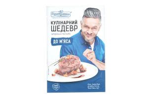 Приправа для мяса Allettante Кулинарный шедевр Приправка м/у 30г