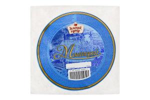 Сир твердий 45% зі смаком овечого молока Монтерей Classic Зелений хутір кг