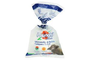 Сир Polenghi Mozzarella di Bufala 52% 250г Італія х16