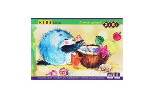 Альбом для малювання 8 аркушів А4 №ZB.1420 Kids Line Zibi 1шт