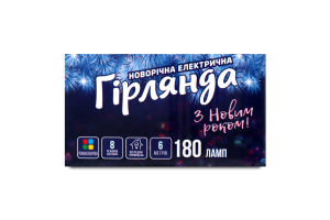 Гірлянда електрична мультиколор 180 ламп 6м №NYA170016C Sinowest Group 1шт