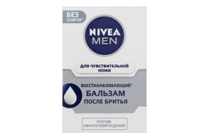 Бальзам после бритья восстанавливающий для чувствительной кожи Nivea Men 100мл