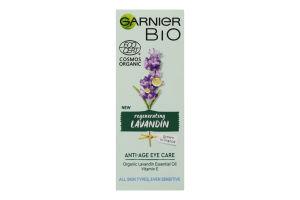 Крем для шкіри навколо очей антивіковий Regenerating lavandin Bio Garnier 15мл